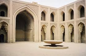 جوانب من الحضارة العربية والإسلامية قديما   في التفكير العلمي