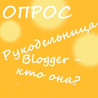 https://naduschkin.blogspot.ru/2017/01/blogger.html