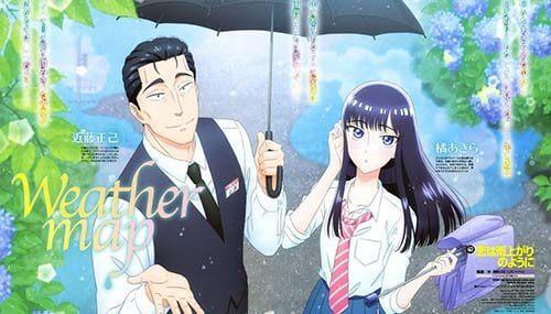Rekomendasi Anime Yang Mirip Dengan Ryuuou no Oshigoto!