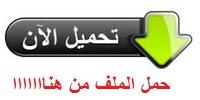 http://elearning1.moe.gov.eg/prim/semester1/Grade4/pdf/deen__islamy_4prim_t1.pdf