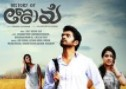 History of Joy 2017 Malayalam Movie Watch Online
