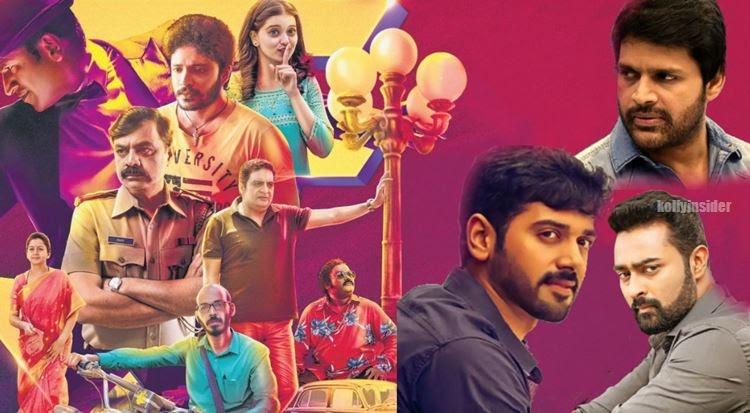 Kannada movie Mayabazar Tamil Remake Sundar C