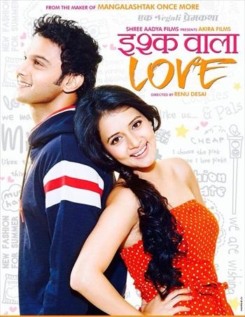 Ishq Wala Love 2014 Marathi 720p HDRip 800MB