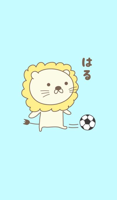 Cute Lion Theme for Haru