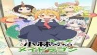Kobayashi-san Chi no Maid Dragon Episódio 07