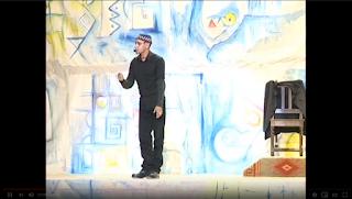 نجم الفكاهة الامازيغية الفنان راشيد أسلال (أونامير د الكوميسير ) Ounalir d lkoumissir