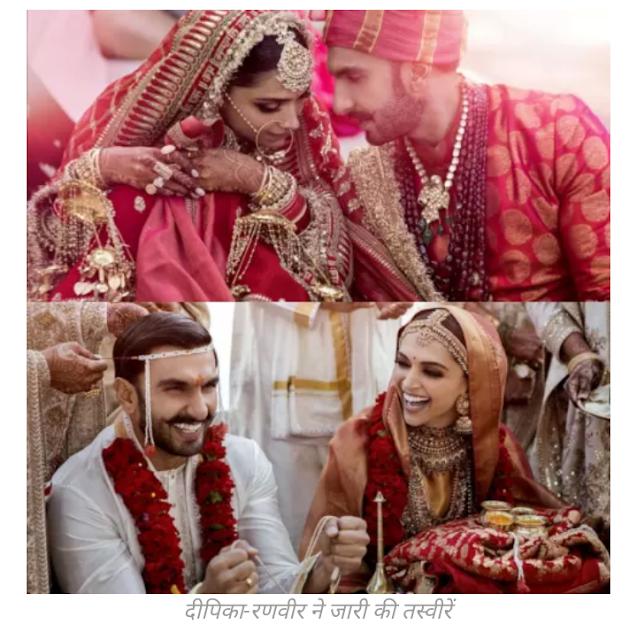 रणवीर-दीपिका ने सोशल मीडिया पर शेयर की शादी की पहली तस्वीरें : Ranveer Singh and Deepika Padukone Wedding