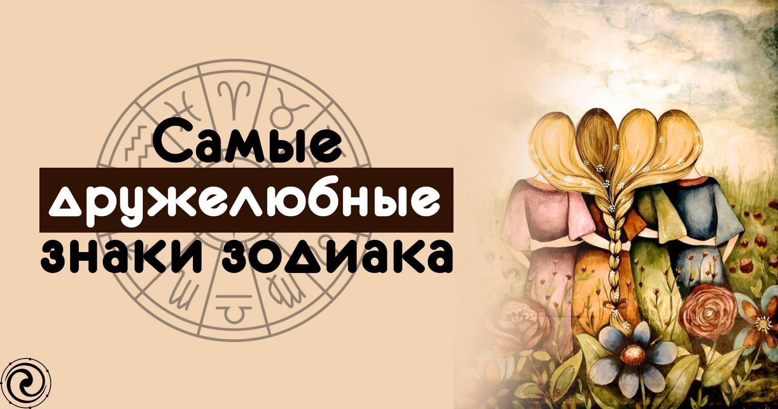 Цыганское предсказание Знакам Зодиака на август. Кого ждут романтические приключения новые фото