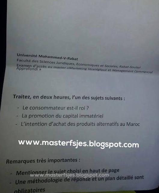 Concours d'accès au Master Marketing Stratégique et Management Commercial et d'Entreprises