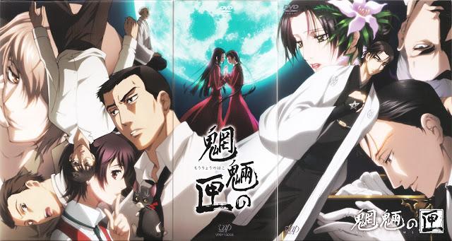 Enozuki, Toriguchi, Sekiguchi, Atsuko, Kiba, Onbako, Kanako,Yoriko, Youko, Kyougokudo, Mimasaka, Kubo