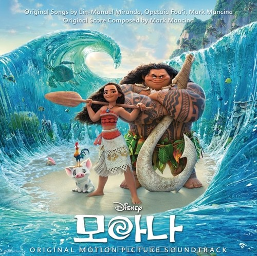 Various Artists – Moana OST Korean Edition
