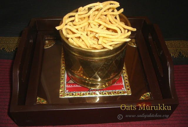 images of Oats Murukku Recipe / Oats Muruku Recipe / Oats Chakli