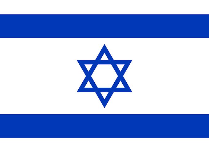 Flag of Israel | Israeli Flag | Israel National Flag