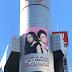 SHIBUYA109 LOVES Namie Amuroに行ってきた!