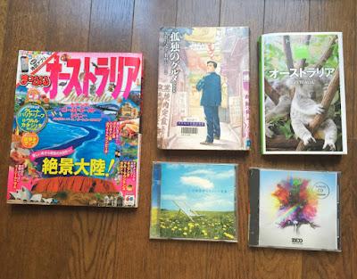 2016-04-15 | 今週借りた本