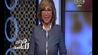 برنامج هنا العاصمة حلقة السبت 24-12-2016 مع لميس الحديدى