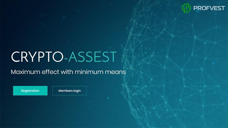 Crypto-Asset в лидеры
