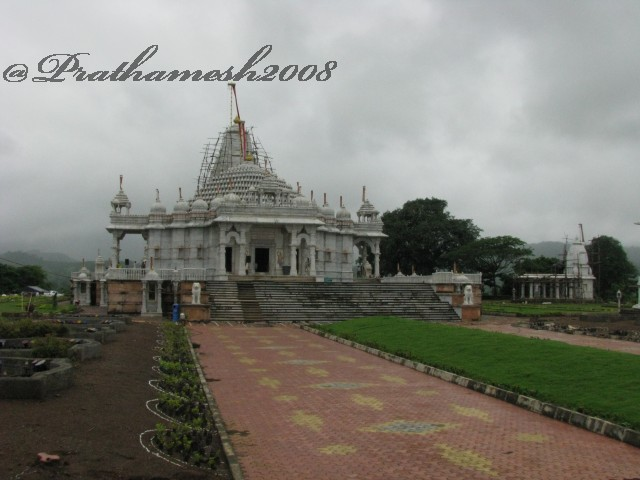 Manas Mandir Asangaon Photo