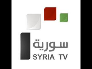 شاهد قناة الفضائية السورية بث مباشر يوتيوب