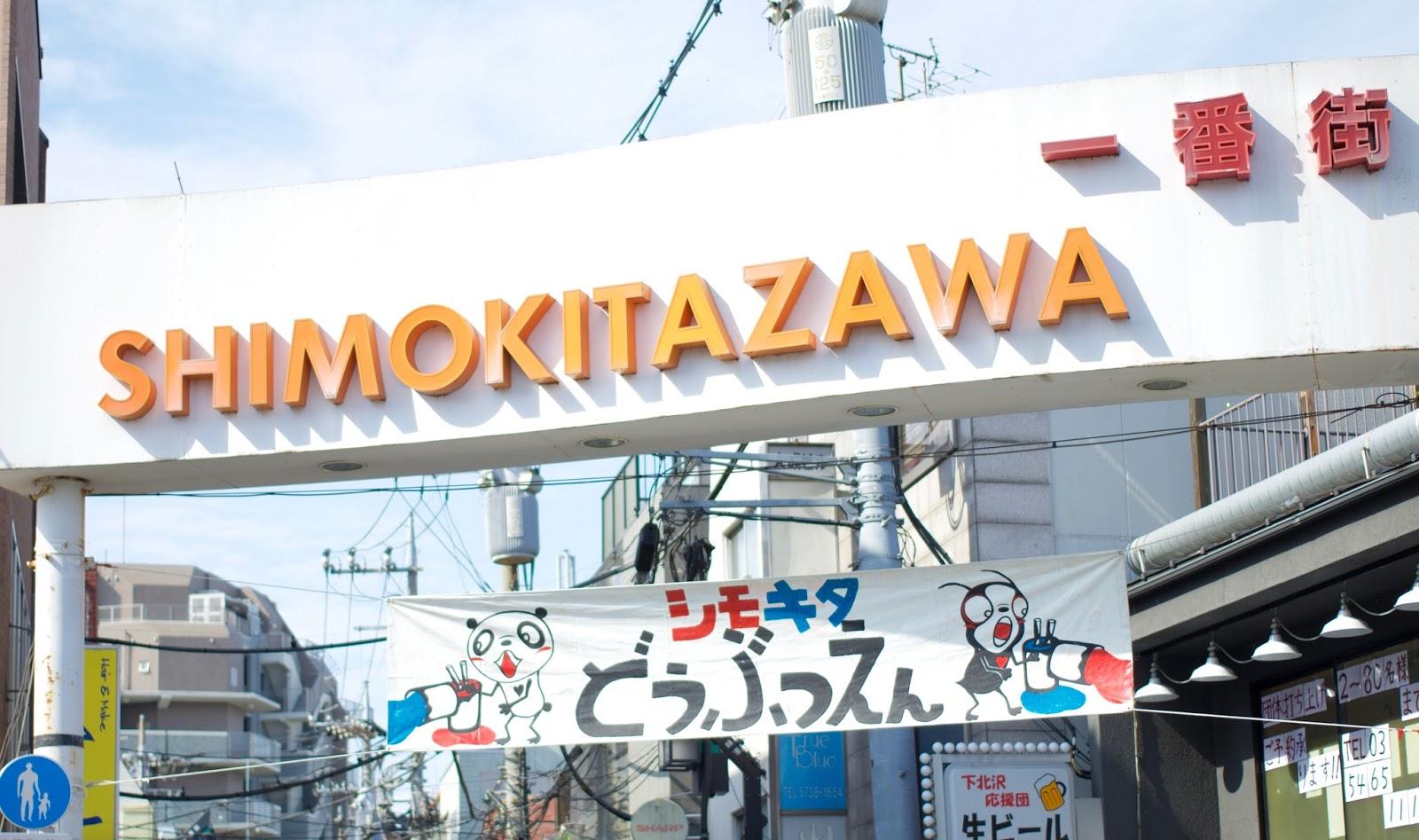 Shimokitazawa Tokyo Japan