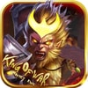 King of war-Monkey king Apk - Free Download Android Game