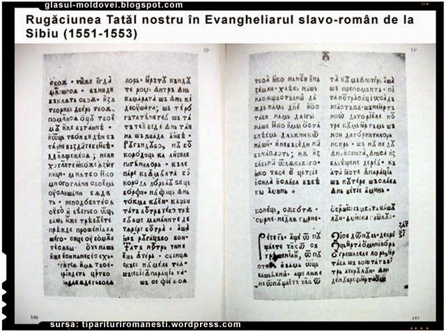 Rugaciunea Tatal nostru in Evangheliarul slavo-roman de la Sibiu(1551-1553)