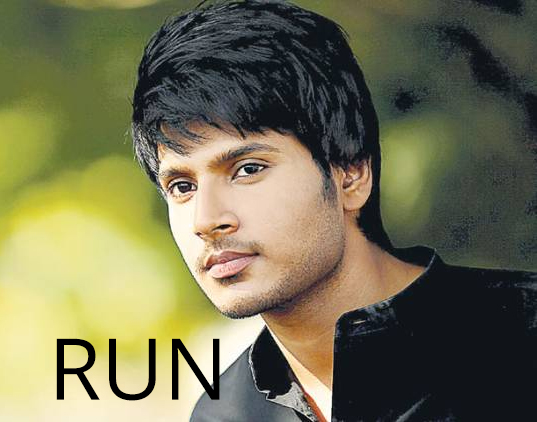 Run Telugu Movie 2016 Title Confirm.