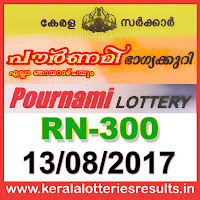 keralalotteries, kerala lottery, keralalotteryresult, kerala lottery result, kerala lottery result live, kerala lottery results, kerala lottery today, kerala lottery result today, kerala lottery results today, today kerala lottery result, kerala lottery result 13-08-2017, pournami lottery rn 300, pournami lottery, pournami lottery today result, pournami lottery result yesterday, pournami lottery rn300, pournami lottery 13.8.2017