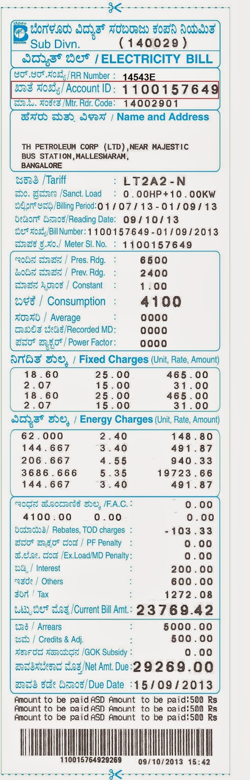 Bescom Electricity Sample Bill