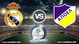 مشاهدة مباراة ريال مدريد وابويل اون لاين Apoel Nicosia vs real madrid بتاريخ 21-11-2017 دوري أبطال أوروبا