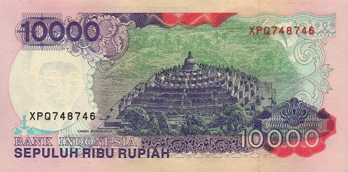 10 ribu rupiah 1992 belakang