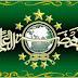 Jabatan yang Terdapat dalam PBNU (Pengurus Besar Nahdlatul 'Ulama)