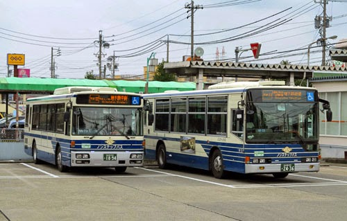 Hirabari Station bus terminal