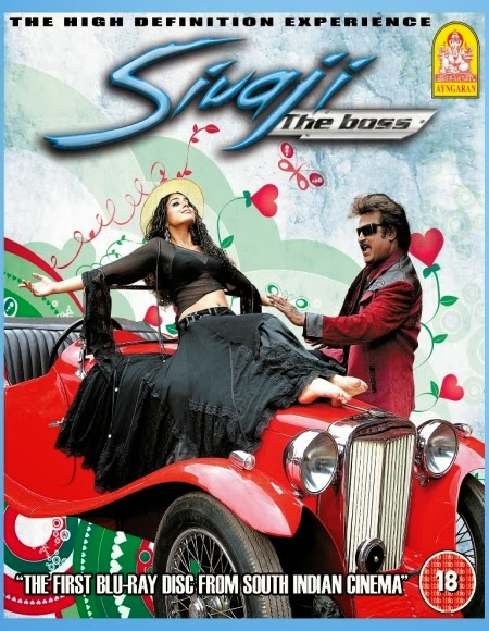 Sivaji The Boss 2007 Hindi Dubbed WEBRip 700mb