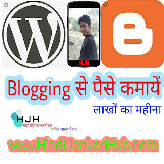 How to earn with Blogging