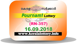 https://www.keralalottery.info/2018/09/16-kerala-lottery-results-pournami-rn-357-today-live.html