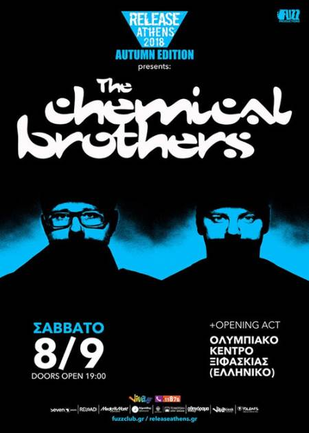 THE CHEMICAL BROTHERS: Σάββατο 8 Σεπτεμβρίου @ Ολυμπιακό Κέντρο Ξιφασκίας