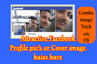 Attractive Facebook Profile