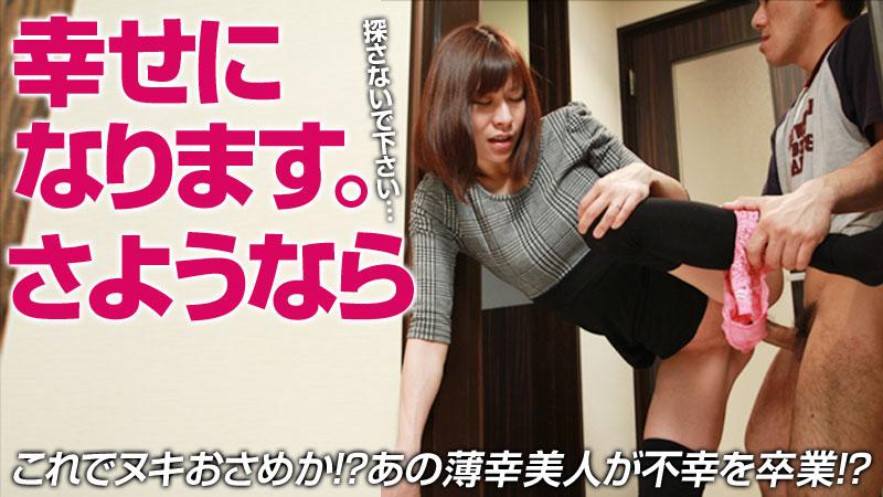 Hikari Kazami 083116_681