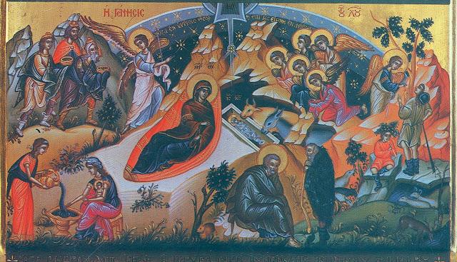Αποτέλεσμα εικόνας για η γεννηση του χριστου εικονες