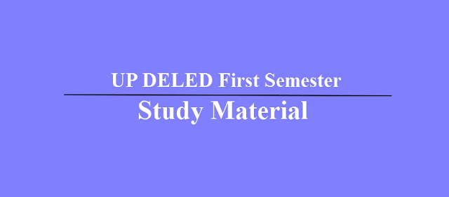 UP DELED first semester study material