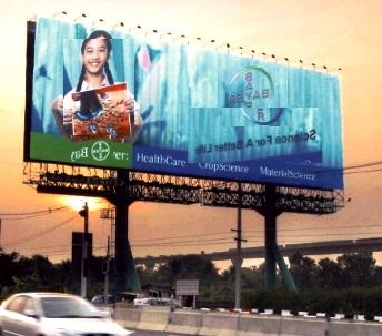 Contoh Gambar Reklame Obat - Gambar Reklame