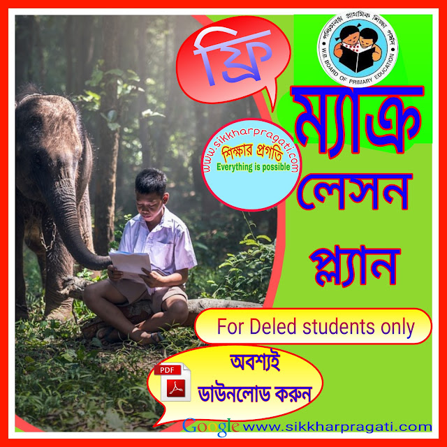 Download Macro Lesson Plan All Subject