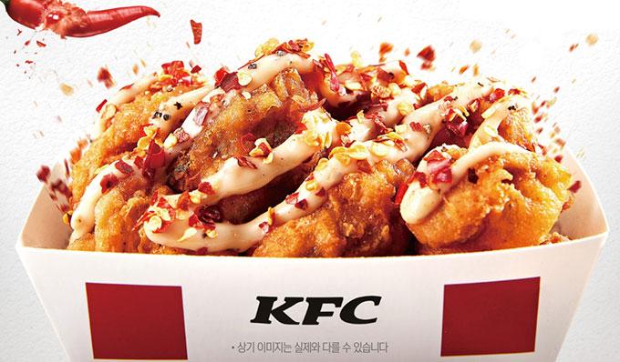 이미지에 대체텍스트 속성이 없습니다; 파일명은 KFC.jpg 입니다.