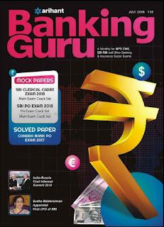 Banking Guru English July 2018 PDF