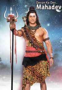 Devon Ke Dev Mahadev Season 1