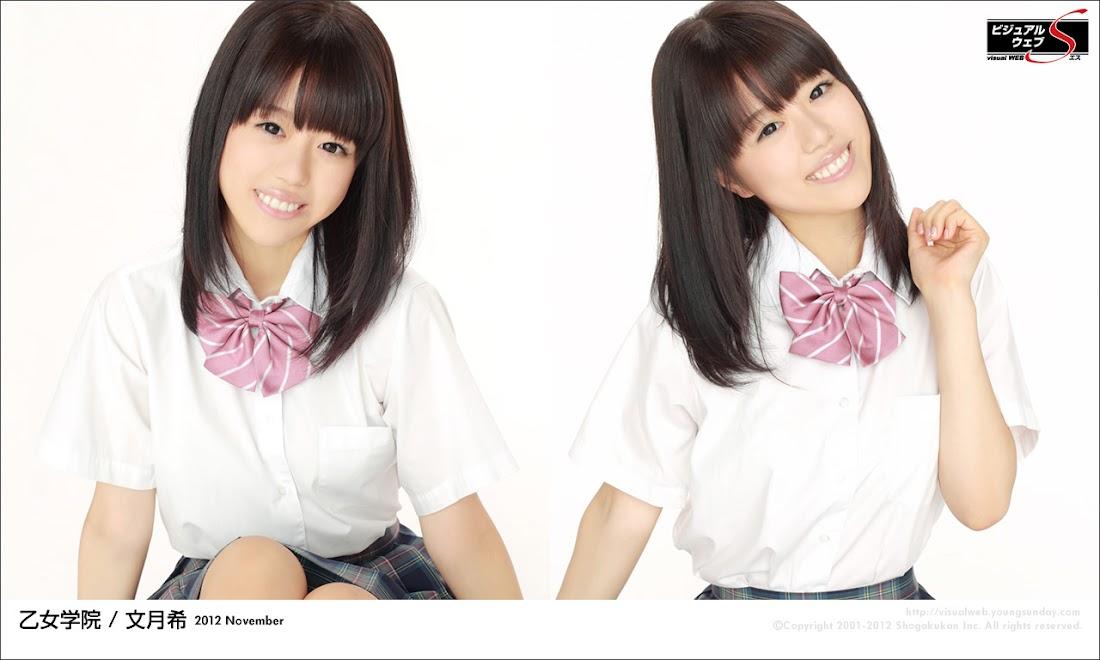 SueS Webi Vol.530 文月希 Nozomi Fuzuki「のぞみかなえるGカップ入学」[49P+4Mov+9WP] 07250