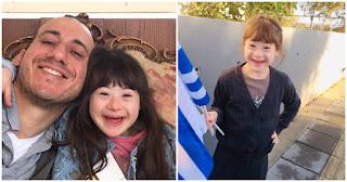 Εξαίρεσαν παιδί με ειδικές ανάγκες από τη γιορτή της 28ης Οκτωβρίου