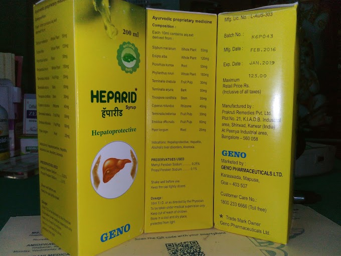 Syrup Heparid: Ingredients, Indications, Dosages, Contraindications, Presentation