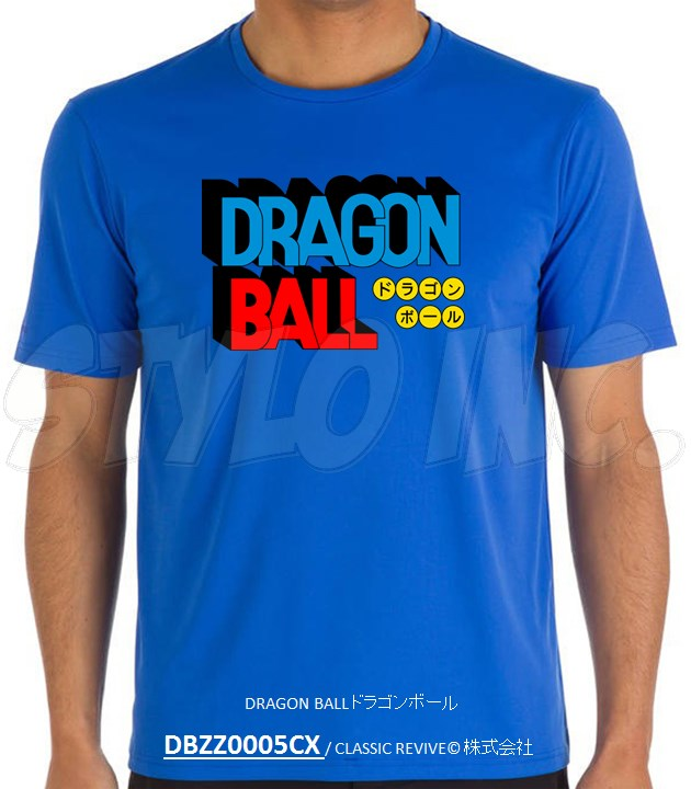 DBZZ0005CX DRAGON BALL